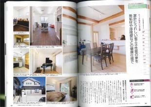 suumo 注文住宅 大阪で建てる 2014年 秋