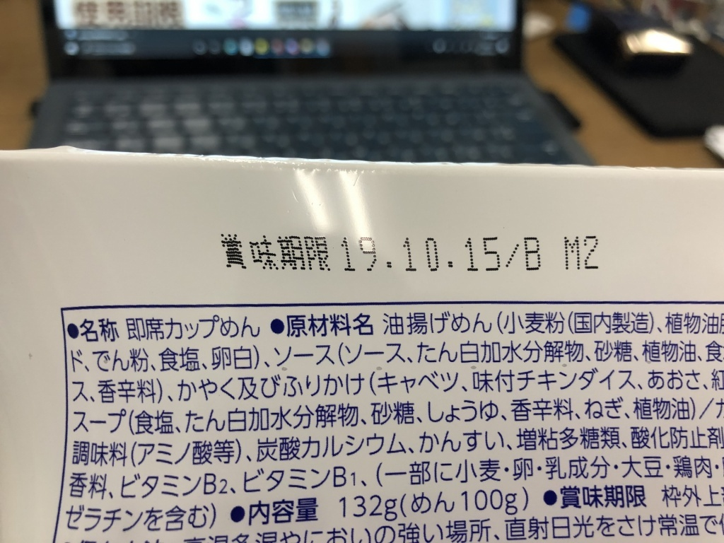 b46f60ecd47b4f126f977f2ed90f548c