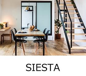 コストを抑えた耐震性省エネ性バツグンの住宅SIESTA