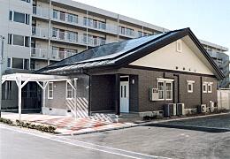 社宅集会所新築工事(太陽電池実験住宅)