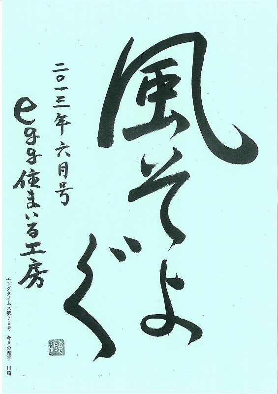s-201306251021_0001