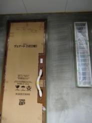 茨木市(Y様邸)