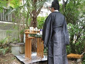茨木市 南春日丘の家(K様邸)