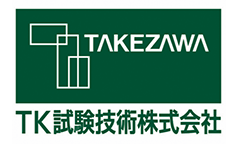 TK試験技術株式会社