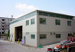 (財)日本建築総合試験所様 耐火防火実験棟増築工事
